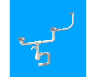 Сифон MDUCP2-312S, оптовая и розничная продажа