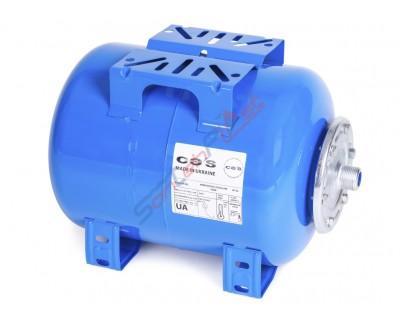 Гидроаккумулятор НТ-С 24, оптовая и розничная продажа